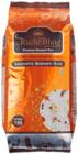 Рис басмати ароматный 1кг