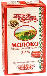 Молоко 3,2% жир., Славянские традиции 1л