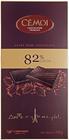 Шоколад горький 82% какао 100г