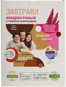 Завтраки амарантовые с темным шоколадом 250г