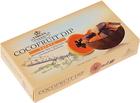 Конфеты Папайя в шоколаде 90г