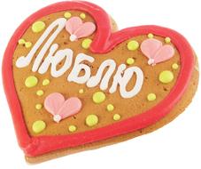 Пряник-сердечко имбирный Люблю 70г