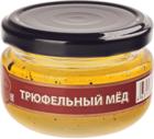 Мед трюфельный 100мл