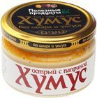 Хумус острый с паприкой Тайны Востока 200г