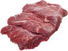 Стейк Рамп из мраморной говядины 480г