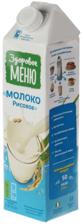 Молоко рисовое 1% жир., 1л