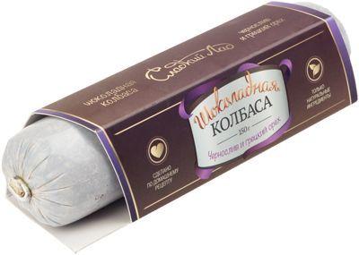 Шоколадная колбаса Чернослив и грецкий орех 150г