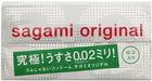 Презервативы Sagami полиуретановые 12шт