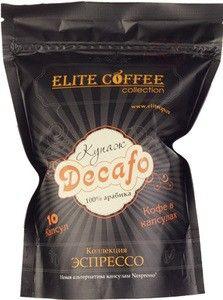 Кофе Elite купаж Декафо 50г