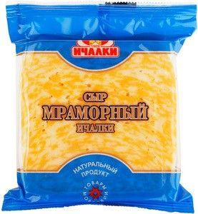 Сыр Мраморный 45% жир., 300г
