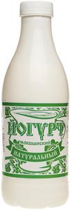 Йогурт натуральный Мокшанский 2,5% жир., 930г
