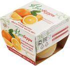 Десерт низкокалорийный Апельсин 120г