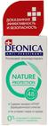 Антиперспирант роликовый Deonica Nature Protection 45мл