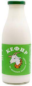 Кефир из козьего молока 525мл