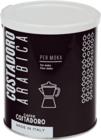 Кофе молотый Costadoro Arabica Moka 250г