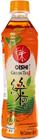 Японский зеленый чай со вкусом злаков 380мл