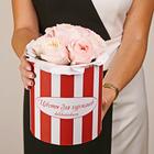 Розы Дэвида Остина Кейра в шляпной коробке L ~7шт