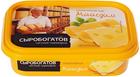 Сыр плавленый Маасдам 50% жир., 200г