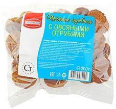 Печенье с овсяными отрубями на фруктозе 200г
