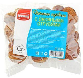 Печенье с овсяными отрубями на фруктозе со стевией 200г