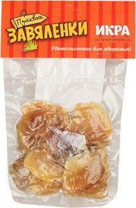 Щечки судака солено-сушеные 50г