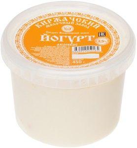 Йогурт абрикосовый густой 3,5% жир., 450г