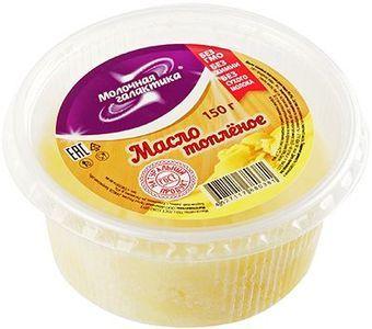 Масло топленое 99% жир., 150г
