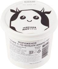 Мороженое Кофе с печеньем амаретти 130мл