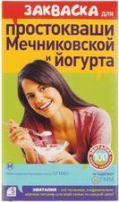 Закваска для простокваши Мечниковской и йогурта Эвиталия 10г