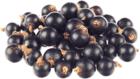 Смородина черная 250г