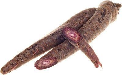 Морковь черная для гурманов ~500г