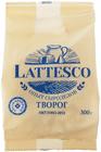 Творог Lattesco обезжиренный 300г