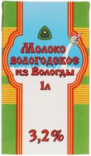 Молоко Вологодское из Вологды 3,2% жир., 1л