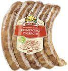 Охотничьи колбаски полукопченые ~ 250г