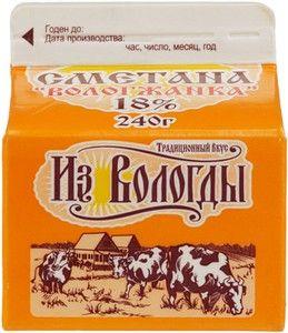 Сметана Вологжанка 18% жир., 240г
