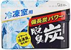 Поглотитель запахов для морозильных камер 70г