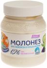 Соус кисломолочный Молонез 15% жир., 250г