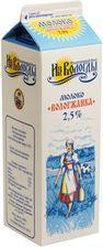 Молоко Вологжанка 2,5% жир., 1кг