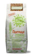 Пшеница отборная для проращивания 500г