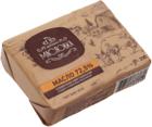 Масло сливочное крестьянское 72,5% жир. 200г
