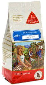 Кофе AMADO Гватемала 200г