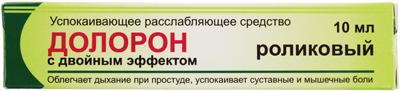 Успокаивающее средство Долорон роликовый 10мл