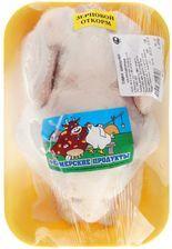Цыпленок замороженный тушка ~1,2кг