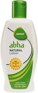 Лосьон для тела Абха c витамином Е
