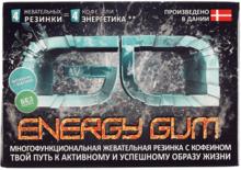 Жевательная резинка Go Energy Gum 1уп