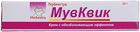 Крем обезболивающий МувКвик 30г