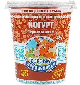 Йогурт термостатный Коровка из Кореновки 4% жир., 400г
