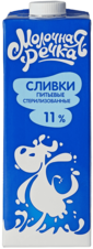 Сливки питьевые 11% жир., 1кг