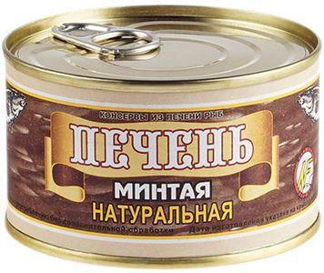 Печень минтая натуральная 220г