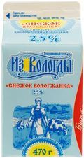 Снежок Вологжанка 2,5% жир., 470г